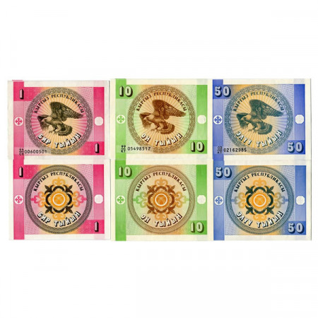 ND (1993) * Set 3 Billets Kirghizistan 1, 10, 50 Tyiyn (p1,2,3) NEUF