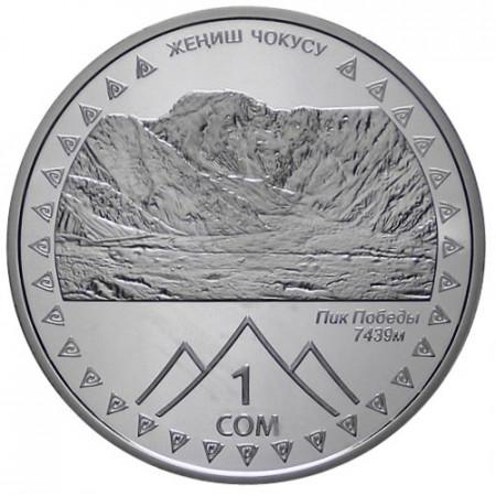 2011 * 1 som Kirghizistan Pobeda peak