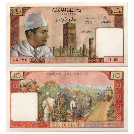 """1969 * Billet Maroc 10 Dirhams """"King Mohamed V"""" (p54e) NEUF"""