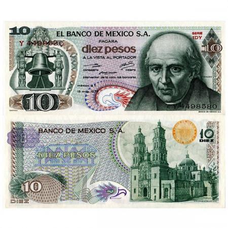 """1969-77 * Billet Mexique 10 Pesos """"M Hidalgo"""" (p63) NEUF"""