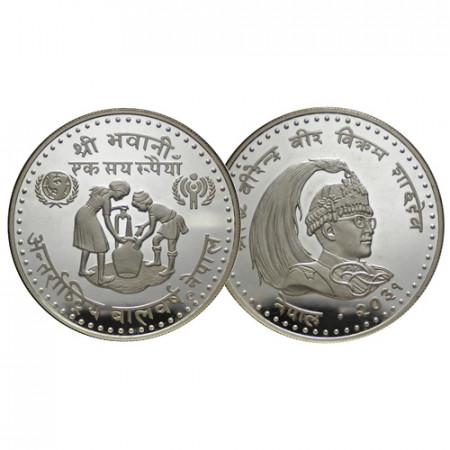 """VS2031 (1974) - 1981 * 100 Rupee Argento Nepal """"Anno Internazionale Bambino"""" (KM 851) PROOF"""