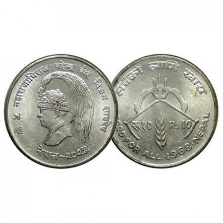 "VS2025 (1968) * 10 Rupee Argent Népal ""Série F.A.O."" (KM 794) FDC"