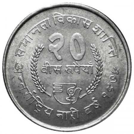 """VS2032 (1975) * 20 Rupee argent Népal """"Année Internationale de la Femme"""""""