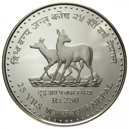 "VS2043 (1986) * 250 Rupee Argent Nepal ""25e Fondation WWF"" (KM 1026) BE"