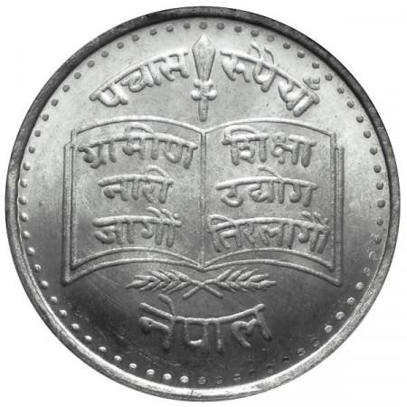 """VS2036 (1979) * 50 Rupee Argent Népal """"Éducation Femmes du Village"""" (KM 842) FDC"""