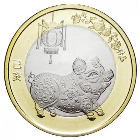 """2019 * 10 Yuan Bimétallique Chine """"Année du Cochon"""" UNC"""