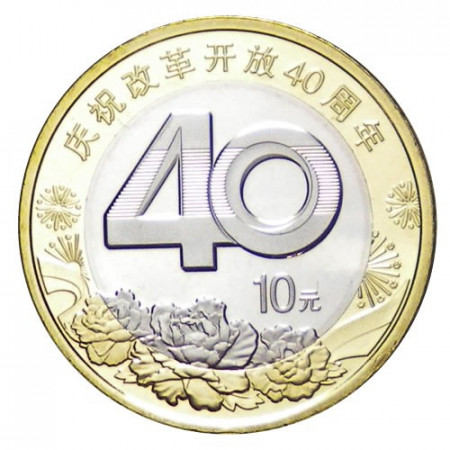 "2019 * 10 Yuan Bimétallique Chine ""40 years of Reform and Development"" UNC"