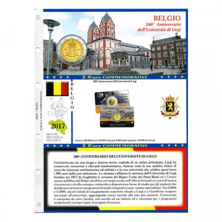 """2017 Feuille + pochette pour 2 euro commémorative BELGIQUE 2017 """"200e Anniversaire de la création de l'Université de Liège"""" * ABAFIL"""
