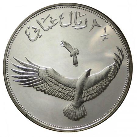 "AH1407 (1987) * 2-1/2 (2,5) Omani Rials Argent Oman ""25e Fondation WWF"" (KM 73) BE"