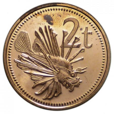 """1975 * 2 Toea Papouasie-Nouvelle-Guinée """"Lion Fish"""" (KM 2) BE"""