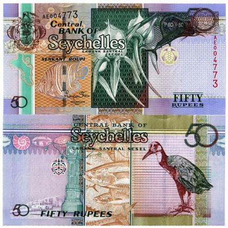 2011 * Billet Seychelles 50 Roupies (p42) NEUF