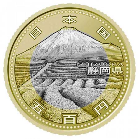 2013 * 500 yen Japon Préfecture Shizuoka