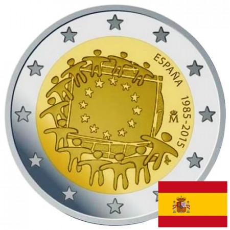 """2015 * 2 Euro ESPAGNE """"30e Anniversaire du Drapeau Européen"""""""