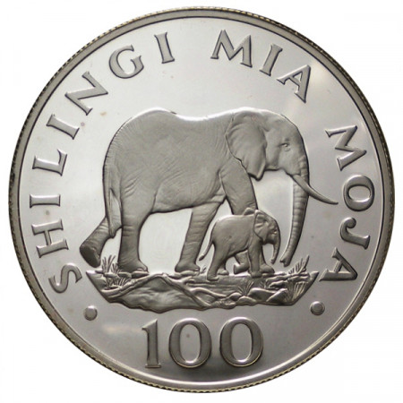 "1986 * 100 Shilingi Argent Tanzanie ""25e Fondation WWF"" (KM 18a) BE"