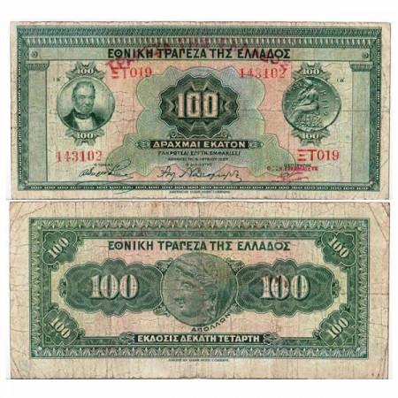 """ND (1928) old 1927 * Billet Grèce 100 Drachmai """"Deuxième République"""" (p98a) TB"""