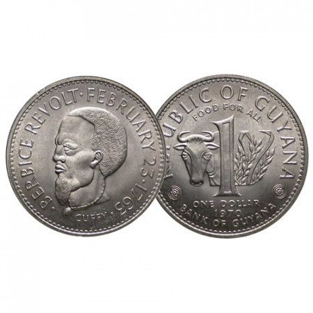 "1970 * 1 Dollar Guyana ""World Food Day – Série F.A.O."" (KM 36) FDC"