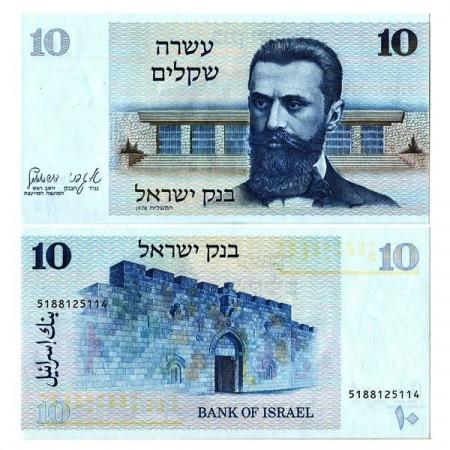 "1978 (5738) * Billet Israël 10 Sheqalim ""Dr Theodor Herzl"" (p45) NEUF"