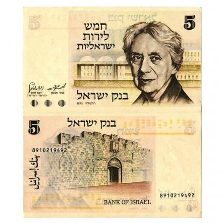 """1973 (5733) * Billet Israël 5 Lirot """"Henrietta Szold"""" (p38) NEUF"""