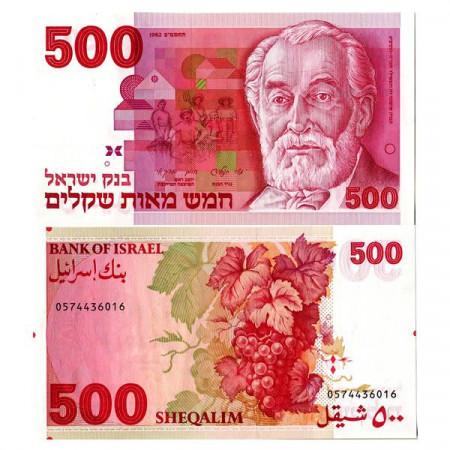 "1982 (5742) * Billet Israël 500 Sheqalim ""Edmond de Rothschild"" (p48) NEUF"