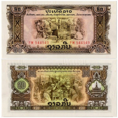 """ND (1968) * Billet Laos 20 Kip """"Rice - Forge"""" (p21a) NEUF"""