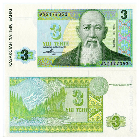 "1993 * Billet Kazakhstan 3 Tenge ""Suyinbay"" (p8a) NEUF"