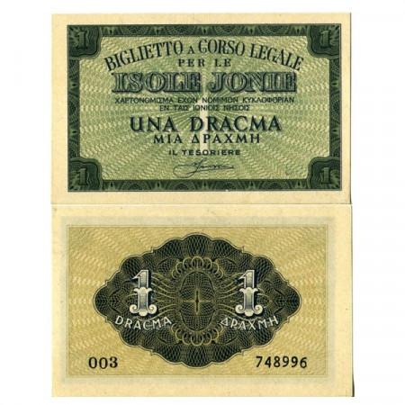 "ND (1941) * Billet Grèce - Îles Ioniennes1 Dracma ""Occupation Italien"" (pM11) NEUF"