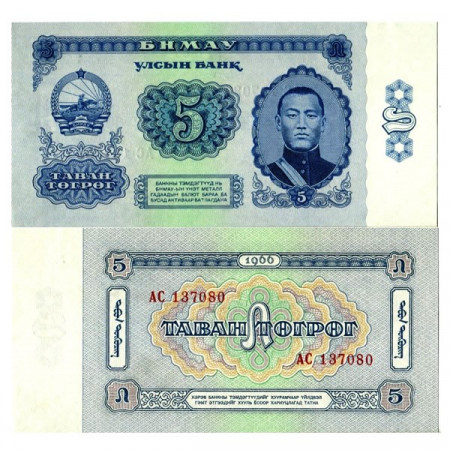 "1966 * Billet Mongolie 5 Tugrik ""Sukhe Bataar"" (p37a) NEUF"