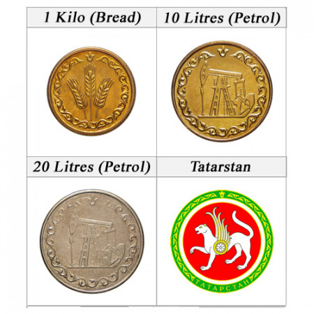 "Ans Divers * Série 3 Pièces Token Coins Tatarstan (Russie) ""Kilo Bread - Litres Petrol"" SUP"
