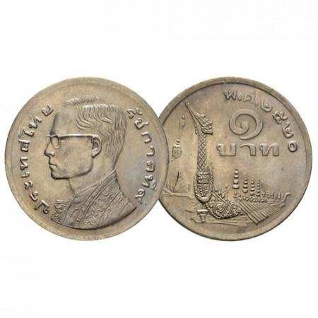 """BE 2520 (1977) * 1 Baht Thaïlande """"Rama IX - Suphannahong"""" (Y 110) SUP+"""