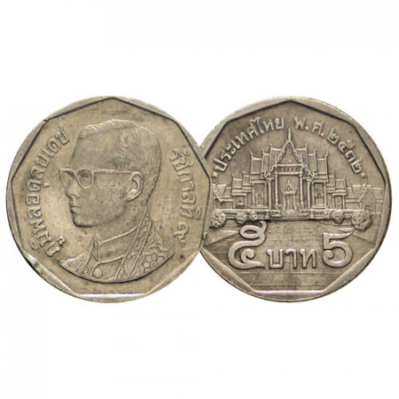 "BE 2532 (1989) * 5 Baht Thaïlande ""Rama IX - The Marble Temple"" (Y 219) TTB+"