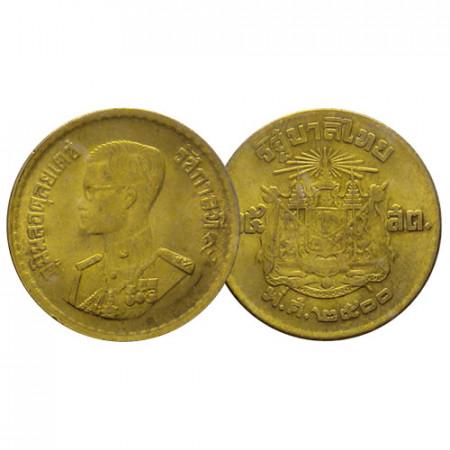 "BE 2500 (1957) * 25 Satang Thaïlande ""Rama IX - Coat of Arms"" (Y 80) TTB"