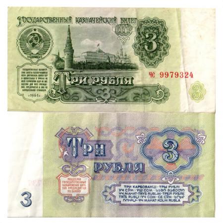"""1961 * Billet Russie Union Soviétique 3 Rubles """"Moscow"""" (p223a) TTB"""