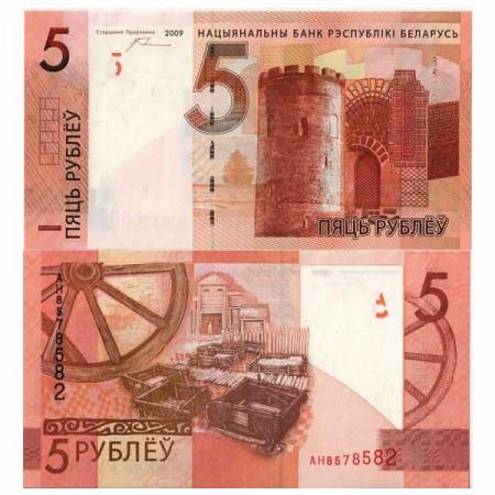 """2009 (2016) * Billet Biélorussie 5 Rublei """"Brest Region"""" (pNew) NEUF"""