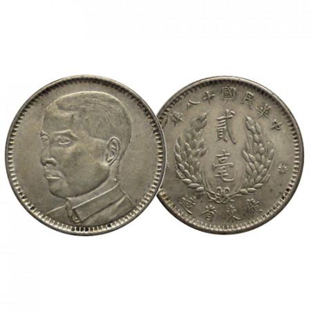 """18 (1929) * 2 Jiao (20 Cents) Argent Chine République """"Kwangtung - Sun Yat-Sen"""" (Y 426) TTB+"""