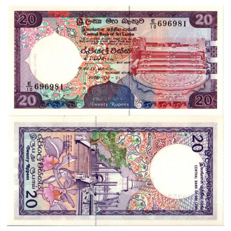 "1989 * Billet Sri Lanka 20 Rupees ""Moonstone"" (p97b) NEUF"