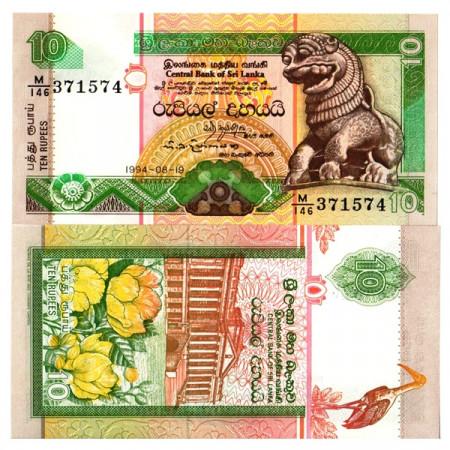 "1994 * Billet Sri Lanka 10 Rupees ""Singhalese Chinze"" (p102c) NEUF"