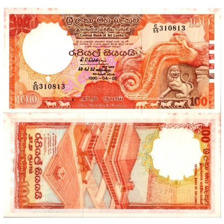 "1990 * Billet Sri Lanka 100 Rupees ""Lion"" (p99d) NEUF"