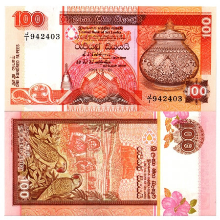 "1991 * Billet Sri Lanka 100 Rupees ""Sigiriya Rock"" (p105b) NEUF"