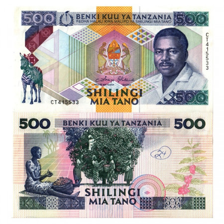 "ND (1989) * Billet Tanzanie 500 Shilingi ""President AH Mwinyi"" (p21b) SUP"