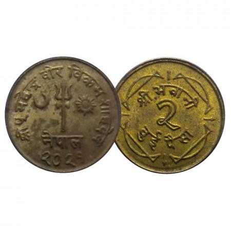 """2021 (1964) * 2 Paisa Nepal """"Mahendra Bir Bikram"""" (KM 752) SUP"""