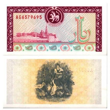 "ND (1993) * Billet Tatarstan (Russie) 500 Rubles ""Kazan Kremlin - Geese"" (p8) prNEUF"