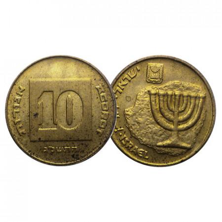 "1985-2017 * 10 Agorot Israël ""Candelabrum"" (KM 158) FDC"