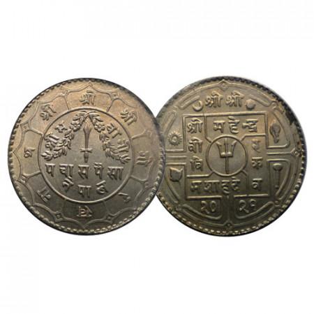 "2021 (1964) * 50 Paisa Nepal ""Mahendra Bir Bikram"" (KM 778) FDC"
