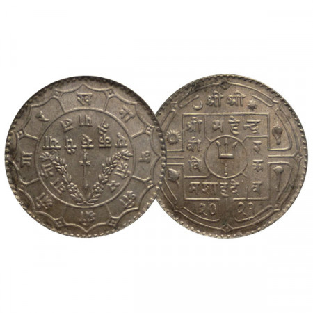 "2021 (1964) * 1 Rupee Nepal ""Mahendra Bir Bikram"" (KM 786) FDC"