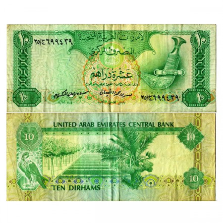 "ND (1982) * Billet Émirats Arabes Unis 10 Dirhams ""Dagger"" (p8a) TTB"