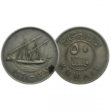 "1380 (1961) * 50 Fils Koweït ""Abdullah III"" (KM 6) TTB"