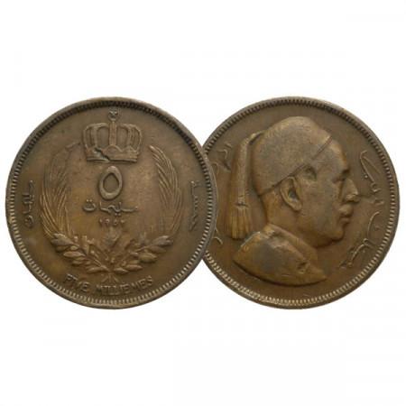 """1952 * 5 Milliemes Libye """"Idris I"""" (KM 3) TTB"""