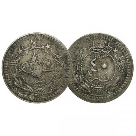 "1327 (1916) * 40 Para Empire Ottoman Turquie ""Muhammad V"" (KM 779) TTB"