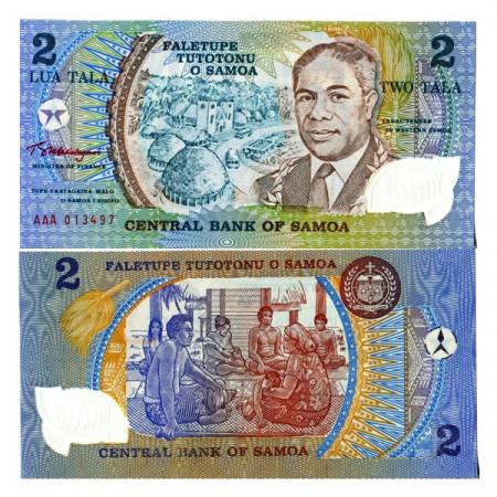 """ND (1990) * Billet Polymère Samoa 2 Tala """"Golden Jubilee - AAA"""" (p31a) NEUF"""