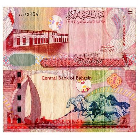 "ND (2008) * Billet Bahreïn 1 Dinar ""Khaliflya School"" (p26) TTB"